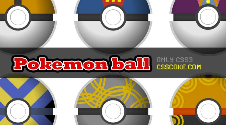css3 pokemon ball